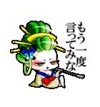 花魁ライフ(オールシスターズ3)(個別スタンプ:31)