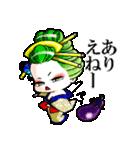 花魁ライフ(オールシスターズ3)(個別スタンプ:32)