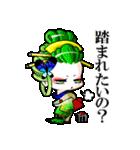 花魁ライフ(オールシスターズ3)(個別スタンプ:33)