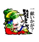 花魁ライフ(オールシスターズ3)(個別スタンプ:35)