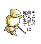 花魁ライフ(オールシスターズ3)(個別スタンプ:36)