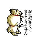 花魁ライフ(オールシスターズ3)(個別スタンプ:38)
