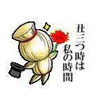 花魁ライフ(オールシスターズ3)(個別スタンプ:39)