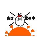 あざ☆かめ(個別スタンプ:01)