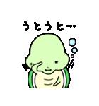 あざ☆かめ(個別スタンプ:02)