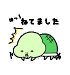 あざ☆かめ(個別スタンプ:04)