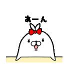 あざ☆かめ(個別スタンプ:05)