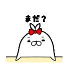あざ☆かめ(個別スタンプ:06)