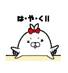 あざ☆かめ(個別スタンプ:07)