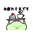 あざ☆かめ(個別スタンプ:08)