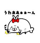 あざ☆かめ(個別スタンプ:09)