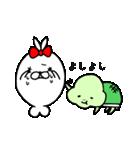 あざ☆かめ(個別スタンプ:10)