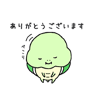 あざ☆かめ(個別スタンプ:11)