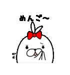 あざ☆かめ(個別スタンプ:12)