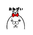 あざ☆かめ(個別スタンプ:14)