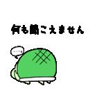 あざ☆かめ(個別スタンプ:15)