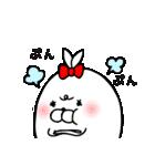 あざ☆かめ(個別スタンプ:16)