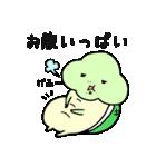 あざ☆かめ(個別スタンプ:18)