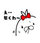 あざ☆かめ(個別スタンプ:19)