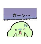 あざ☆かめ(個別スタンプ:20)