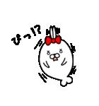 あざ☆かめ(個別スタンプ:22)