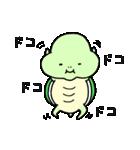 あざ☆かめ(個別スタンプ:24)