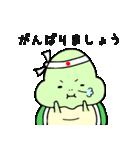 あざ☆かめ(個別スタンプ:25)