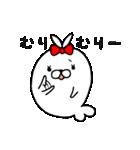 あざ☆かめ(個別スタンプ:26)