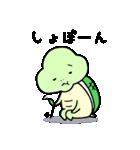 あざ☆かめ(個別スタンプ:27)