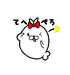 あざ☆かめ(個別スタンプ:28)
