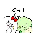 あざ☆かめ(個別スタンプ:32)