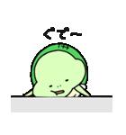 あざ☆かめ(個別スタンプ:33)