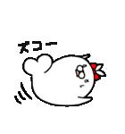 あざ☆かめ(個別スタンプ:34)