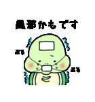 あざ☆かめ(個別スタンプ:35)