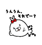 あざ☆かめ(個別スタンプ:36)