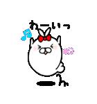 あざ☆かめ(個別スタンプ:38)
