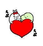 あざ☆かめ(個別スタンプ:40)