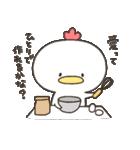 【愛が】ニワトリさん【欲しい】(個別スタンプ:01)