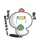 【愛が】ニワトリさん【欲しい】(個別スタンプ:02)