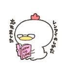 【愛が】ニワトリさん【欲しい】(個別スタンプ:03)