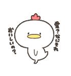 【愛が】ニワトリさん【欲しい】(個別スタンプ:04)