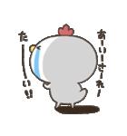 【愛が】ニワトリさん【欲しい】(個別スタンプ:05)
