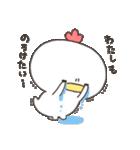 【愛が】ニワトリさん【欲しい】(個別スタンプ:06)