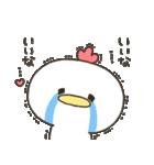 【愛が】ニワトリさん【欲しい】(個別スタンプ:07)