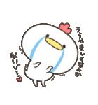 【愛が】ニワトリさん【欲しい】(個別スタンプ:08)
