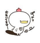 【愛が】ニワトリさん【欲しい】(個別スタンプ:09)