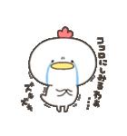 【愛が】ニワトリさん【欲しい】(個別スタンプ:10)
