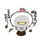 【愛が】ニワトリさん【欲しい】(個別スタンプ:11)