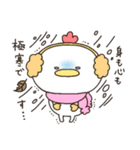 【愛が】ニワトリさん【欲しい】(個別スタンプ:12)
