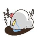 【愛が】ニワトリさん【欲しい】(個別スタンプ:13)